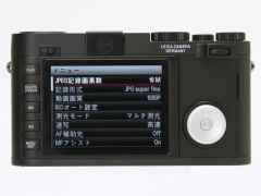 Leica X Vario11_s.jpg