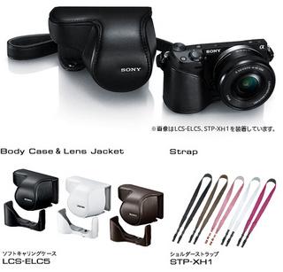 y_NEX-5R_style_02.jpg